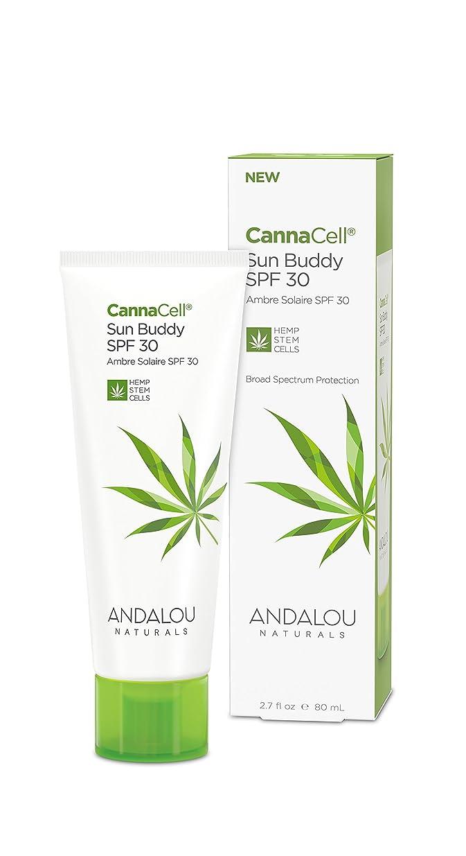 手入れ更新ナプキンオーガニック ボタニカル クリーム 日焼け止め UVカット ナチュラル フルーツ幹細胞 ヘンプ幹細胞 「 CannaCell? サンバディー SPF30 」 ANDALOU naturals アンダルー ナチュラルズ