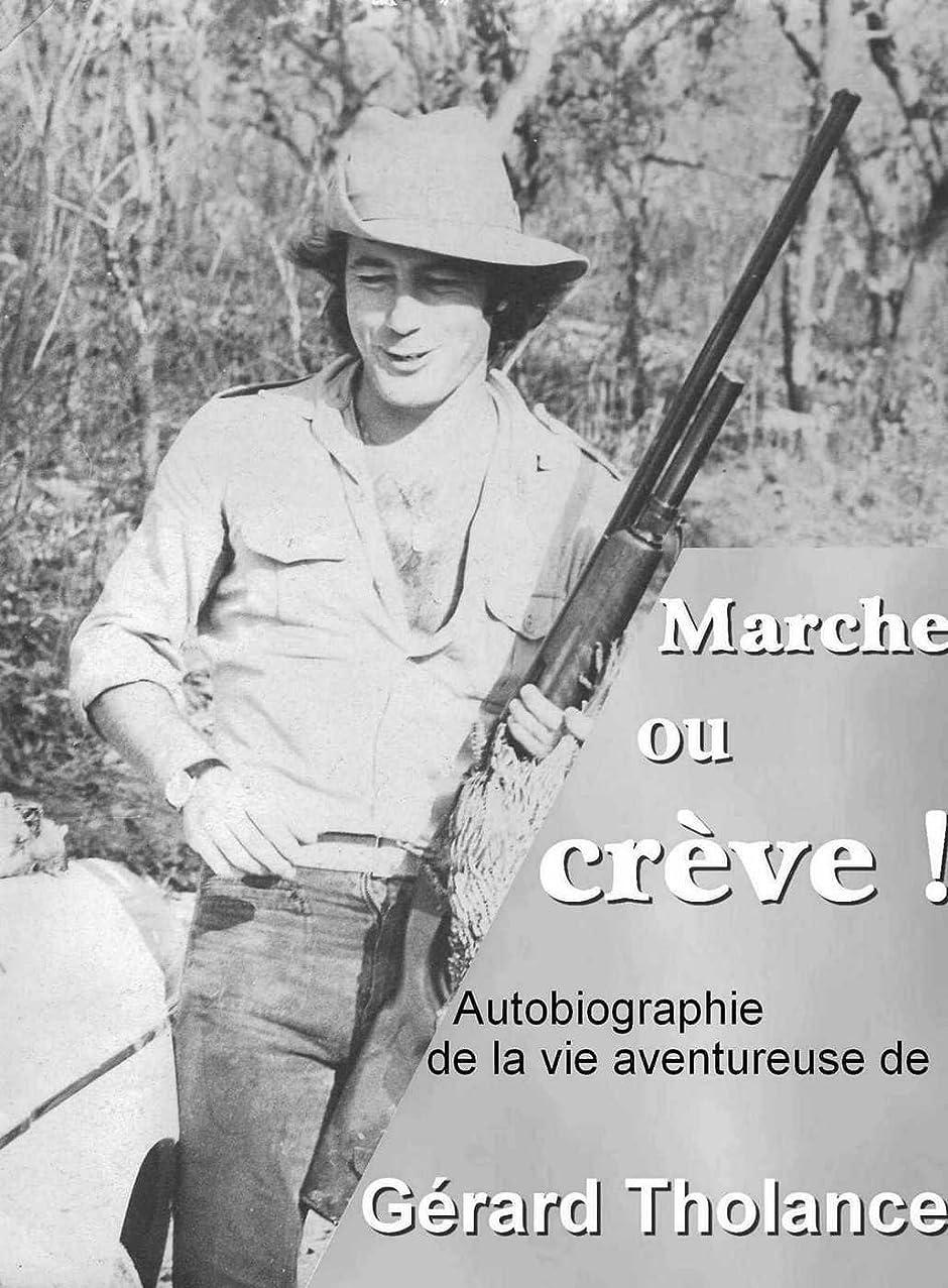 対処する思慮深い入り口Marche ou crève... (French Edition)