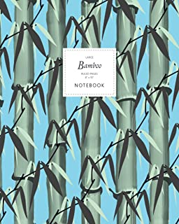 Bamboo Notebook - Ruled Pages - 8x10 - Large: (Sky Blue Edition) Notebook 192 ruled/lined pages (8x10 inches / 20.3x25.4 c...