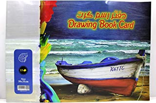 DRAWING BOOK CARD PAPER 240GSM SIZE-50X35CM