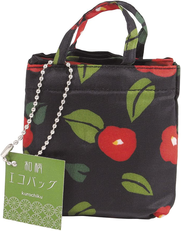 Camellia Black Small Japanese Kimono Print Shopper Tote