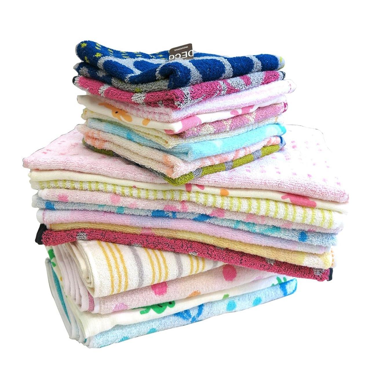 境界添加剤平日日繊商工 おまかせ バスタオル フェイスタオル ウォッシュタオル 20枚セット 福袋