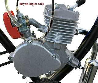 50/66/80cc Bicycle Engine Only, 2 Stroke Engine Motor Kit for Bicycle, Pocket Bike, Mini Dirt Bikes Atvs