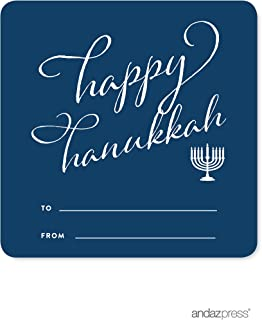 Andaz Press Christmas Collection, Square Gift Label Stickers, Stylized Happy Hanukkah to from, 40-Pack