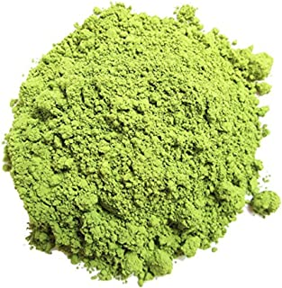 Wilderness Poets Matcha Green Tea Powder (80 Ounce)