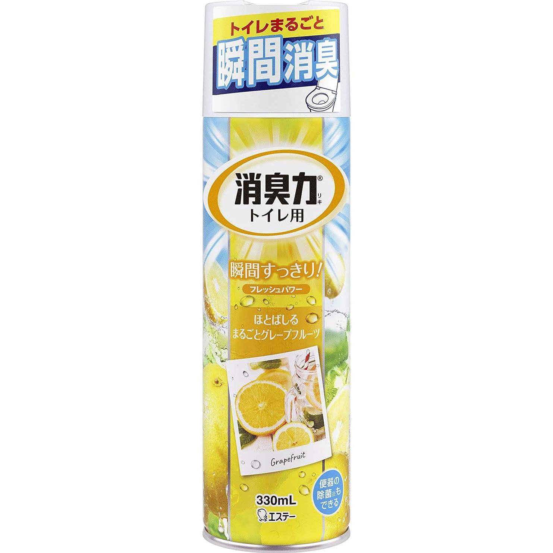 植物のアジア隙間トイレの消臭力スプレー 消臭芳香剤 トイレ用 トイレ グレープフルーツの香り 330ml