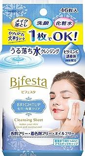 Bifesta Cleansing Sheet Brightup, 46s