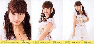 【渋谷凪咲】 公式生写真 AKB48 Theater 2017.January 第1弾 月別01月 3種コンプ...