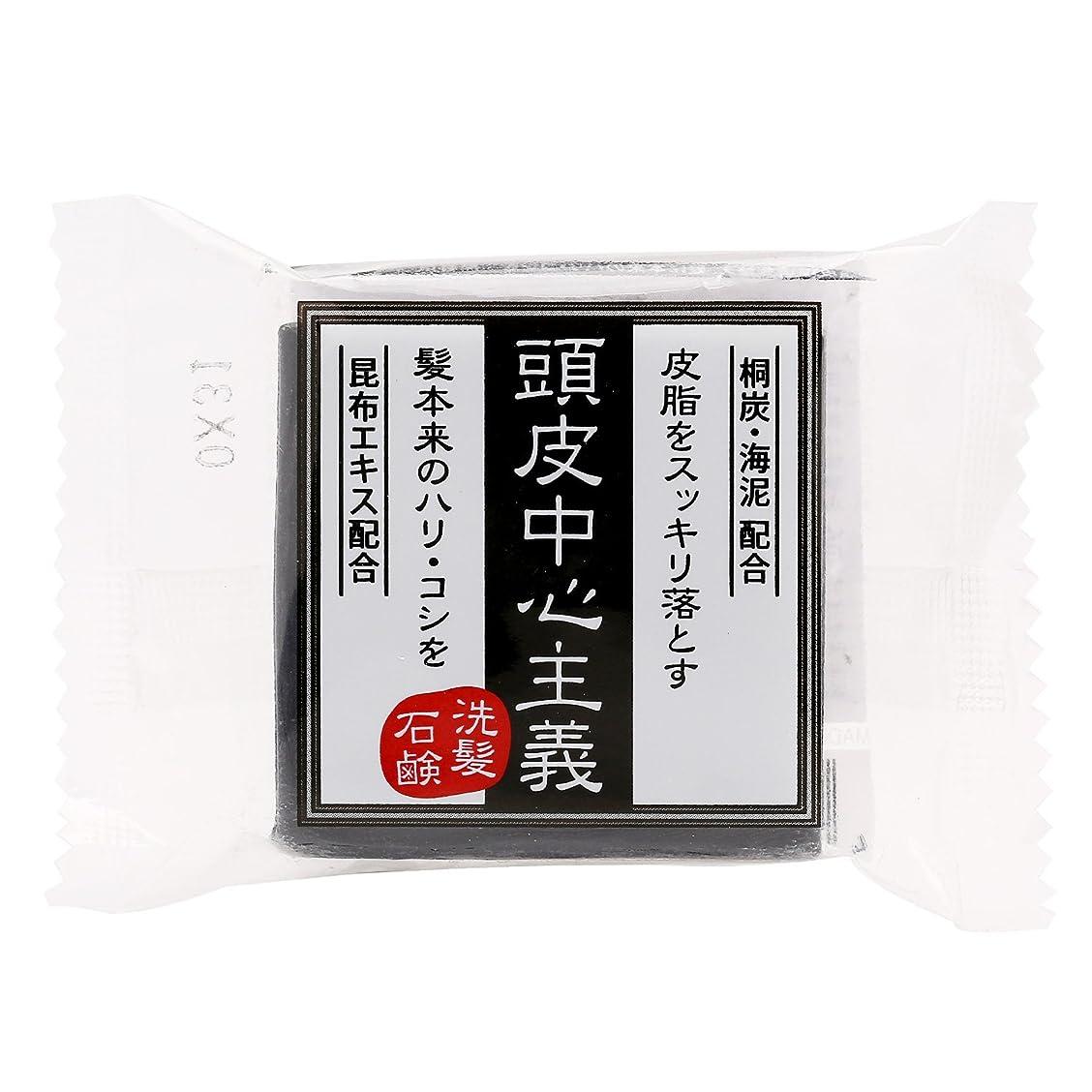 簡潔な成功ブローホール菊星 頭皮中心主義 洗髪石鹸 30g