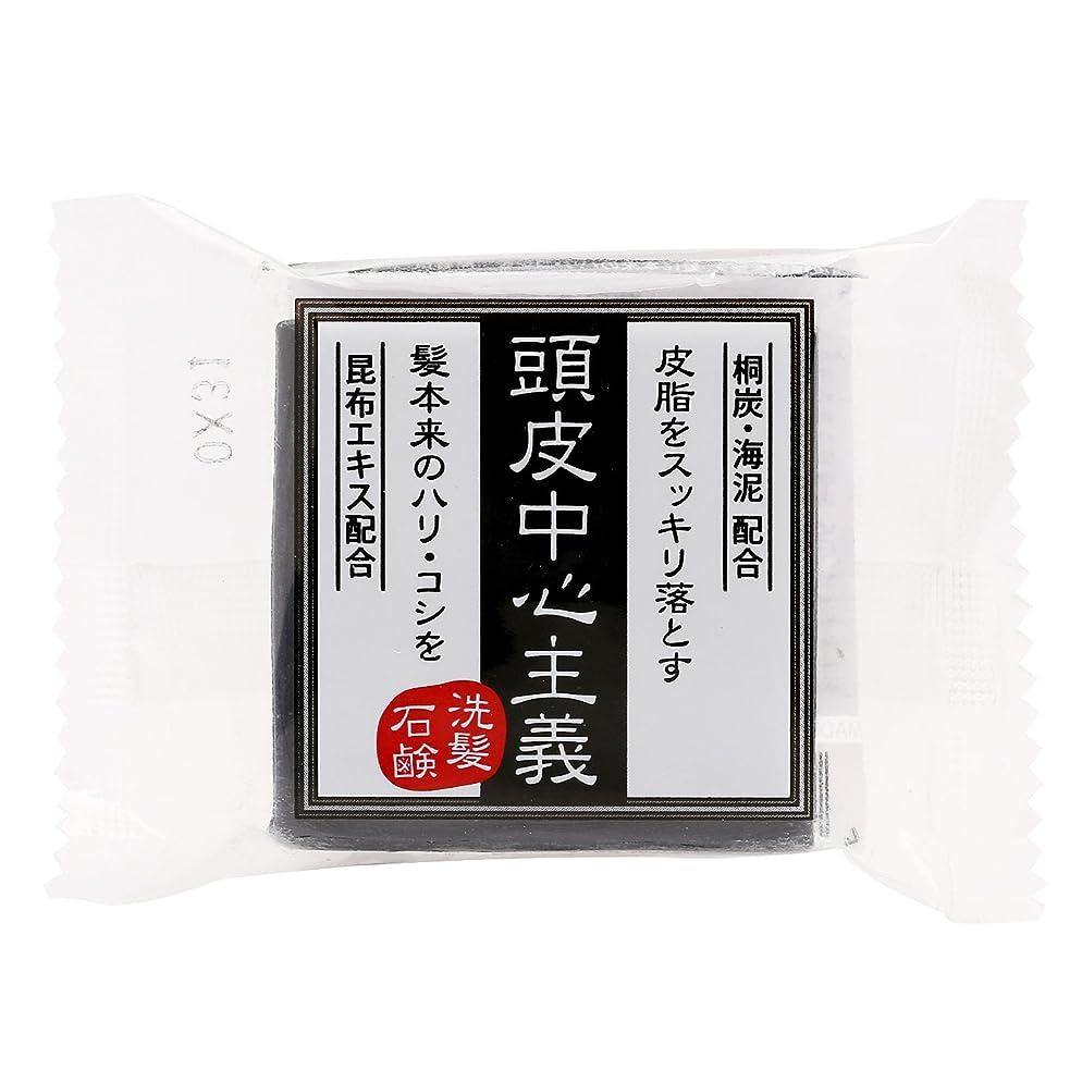 ボウリング川サーバ菊星 頭皮中心主義 洗髪石鹸 30g