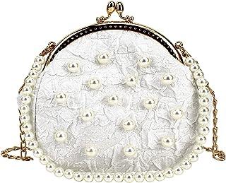 MEGAUK Damen Elegante Handtasche Blumen Clutch Satin Abendtasche Henkeltasche Crossbody Bag mit Kette Kisslock Design