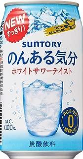 サントリー のんある気分 ホワイトサワーテイスト 350ml ノンアルコール飲料