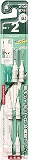 ミニマム 電動付歯間ブラシ ハピカ ピンポイント専用替ブラシ 1(SSS) 0.7mm 6本入(アダプター付) BRTP-2