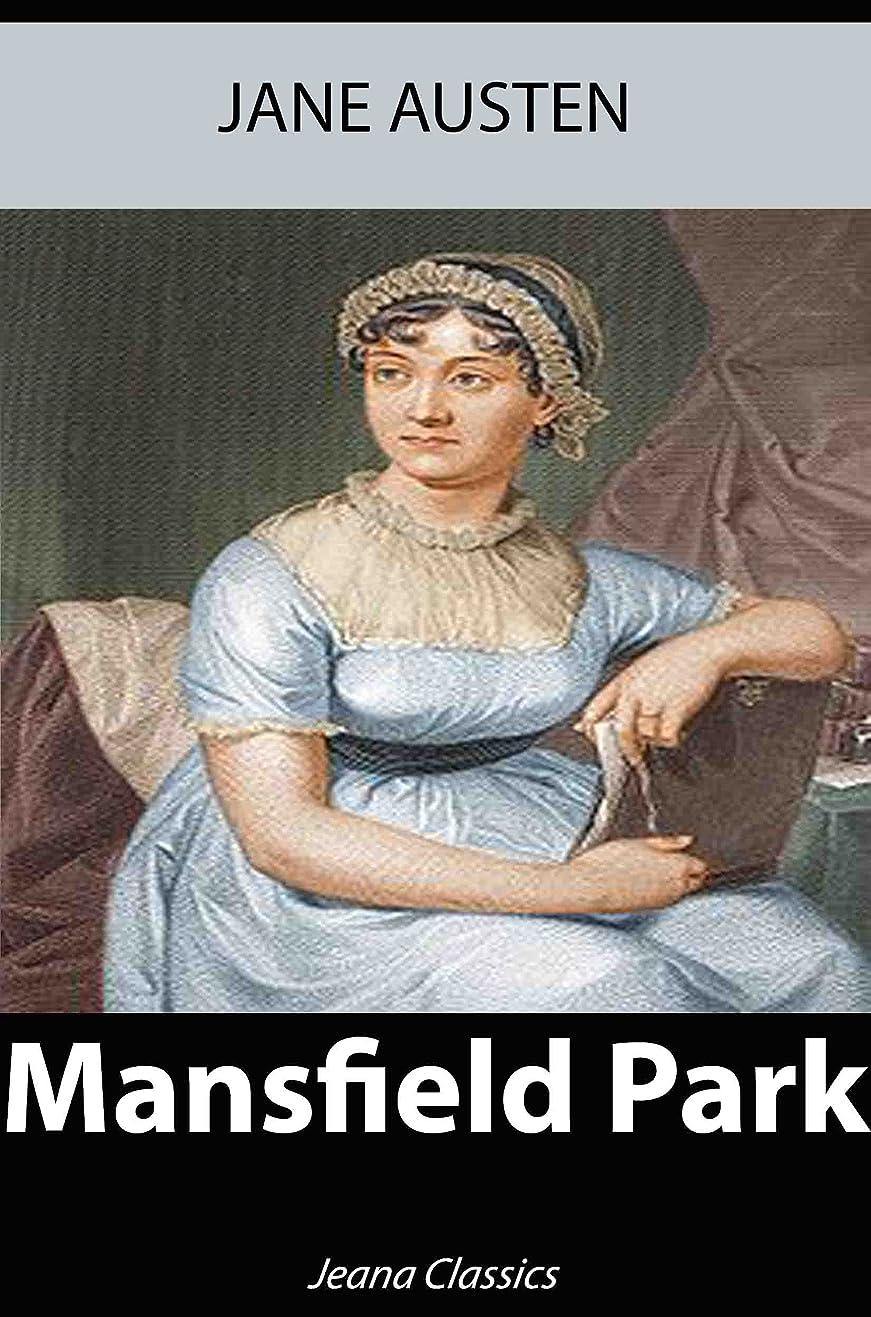どっち過去関与するMansfield Park (Illustrated) (English Edition)