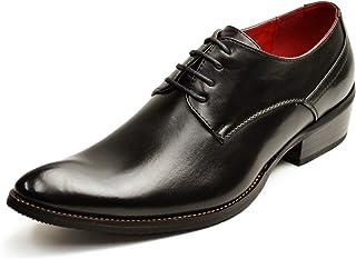 [ジーノ] 選べるビジネス ビジネスシューズ メンズ 革靴 靴 ロングノーズ フォーマル レースアップ モンクストラップ ヒールアップ 紳士靴 男性用