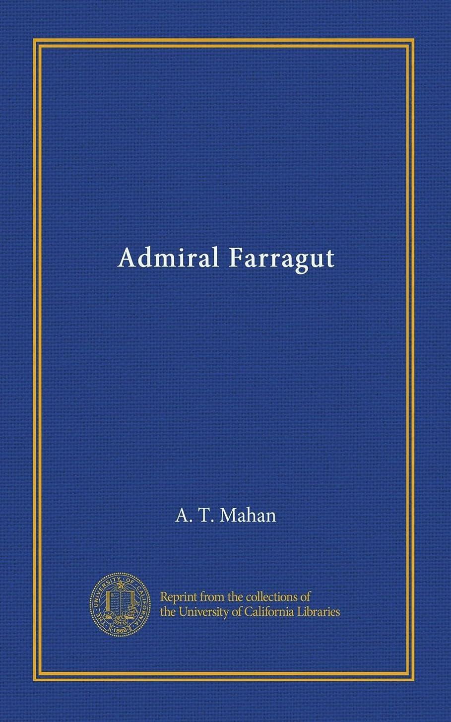 基本的な人差し指チャペルAdmiral Farragut