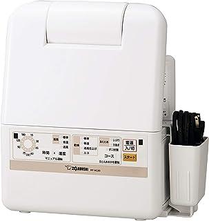 家で人気のある象印マホービン布団乾燥機スマートドライ(マット/ホース不要)ホワイトRF-AC20-WAランキングは何ですか