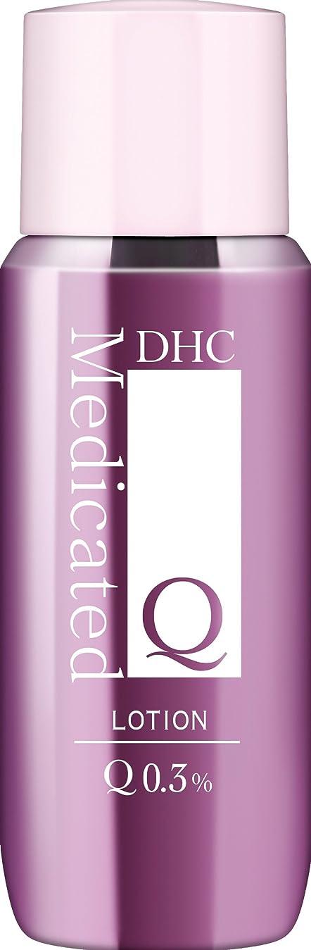 取り替えるパネル敬意を表してDHC 薬用Qローション (SS) 60ml