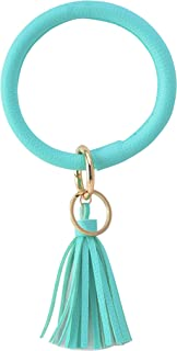 PU Leather O Key Chain Circle Floral Leather Tassel Wristlet Bracelet Key Ring By Coolcos
