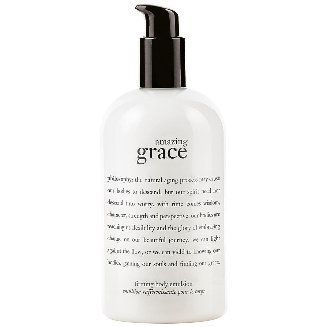 体操ブロックするあいさつ哲学驚くべき恵み引き締めボディエマルジョン480ミリリットル (Philosophy) (x6) - Philosophy Amazing Grace Firming Body Emulsion 480ml (Pack of 6) [並行輸入品]