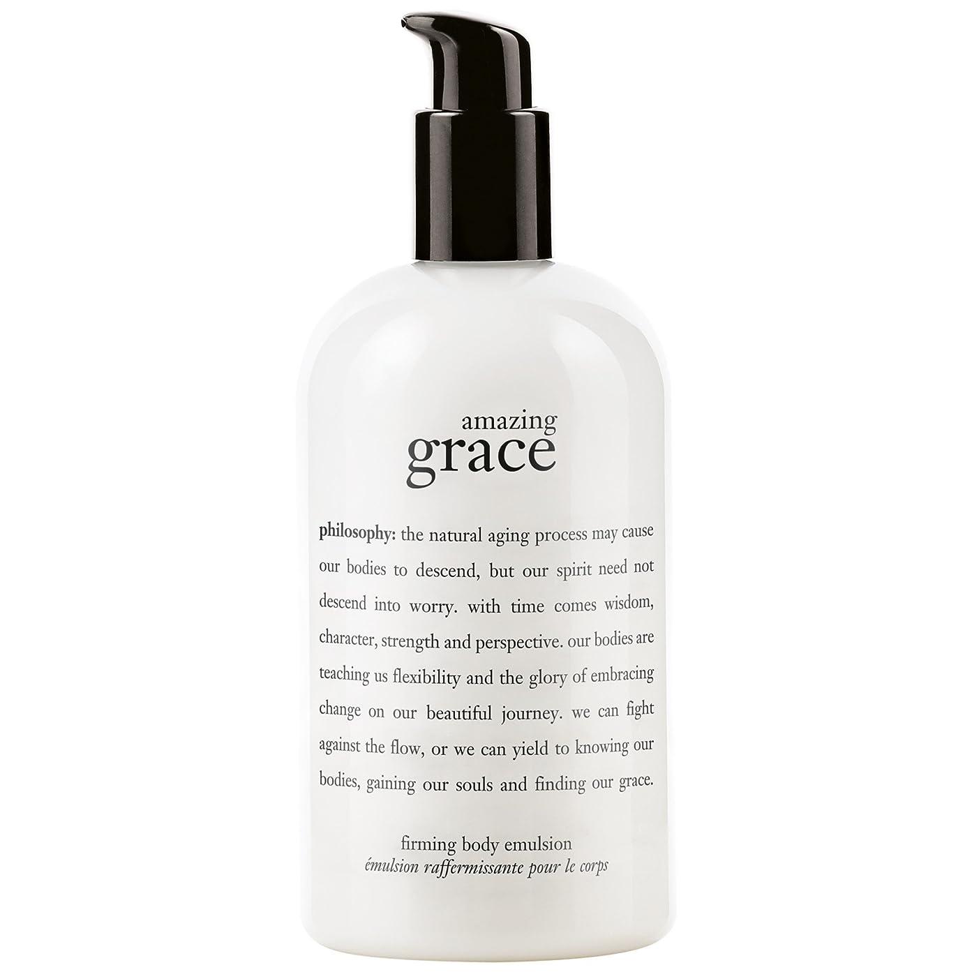 喪世界的にデザート哲学驚くべき恵み引き締めボディエマルジョン480ミリリットル (Philosophy) (x6) - Philosophy Amazing Grace Firming Body Emulsion 480ml (Pack of 6) [並行輸入品]