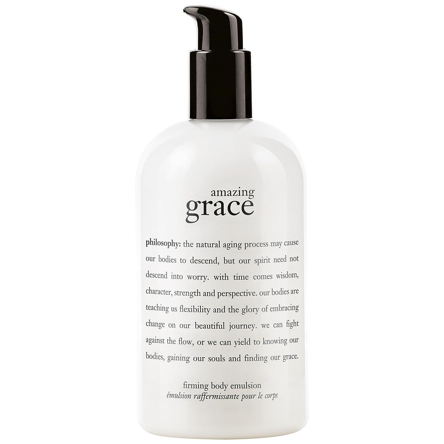 デクリメントスキル廃止する哲学驚くべき恵み引き締めボディエマルジョン480ミリリットル (Philosophy) (x6) - Philosophy Amazing Grace Firming Body Emulsion 480ml (Pack of 6) [並行輸入品]