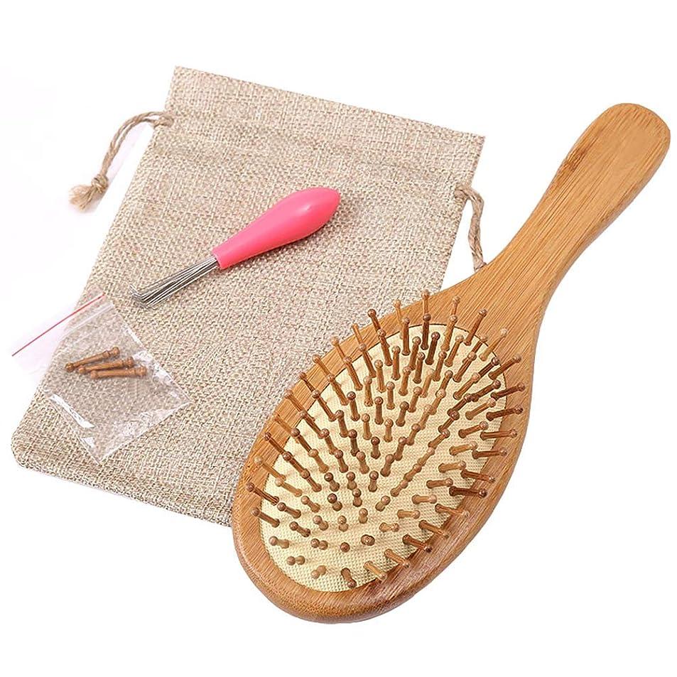 うまくいけば起きるメナジェリーAOOTK ヘアブラシ クッションブラシ頭皮/肩/顔マッサージコーム 美髪ケア 薄毛改善 血行促進 (3枚替えピン付き, 収納袋付き,掃除ブラシ) (M)
