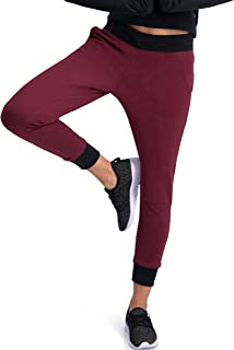 Dry Fit Sweatpants for Women - Loose Fitting Yoga Crop Joggers - Lounge Pants