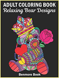 Best teddy bear coloring pages for adults Reviews