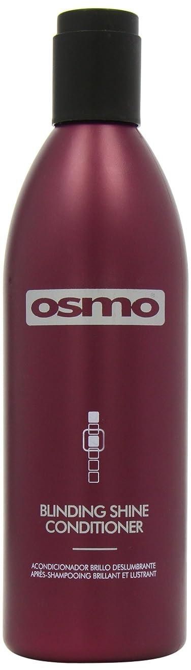 用量累計ラッシュOsmo シャインコンディショナーをブラインド、大きい、33.8オンス 33.8オンス