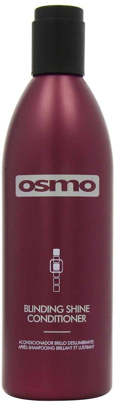 シェア郵便番号インスタンスOsmo シャインコンディショナーをブラインド、大きい、33.8オンス 33.8オンス