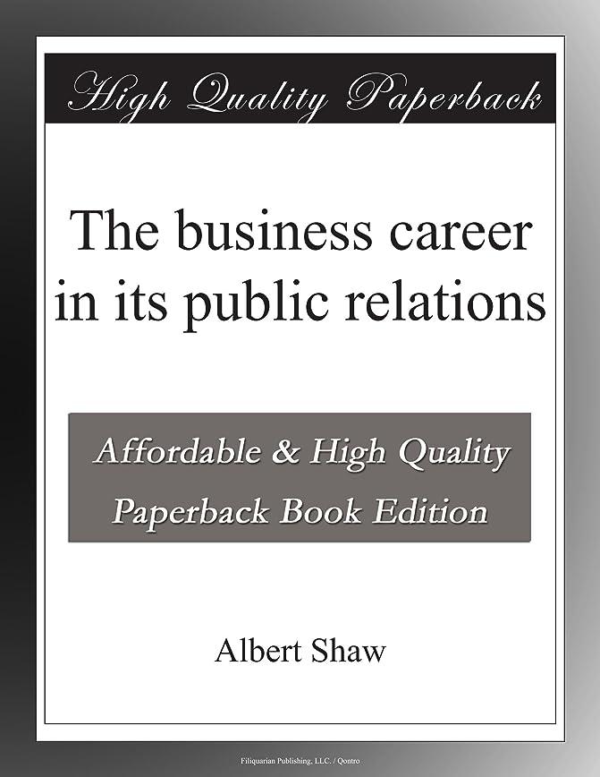 滅多呪われたプロポーショナルThe business career in its public relations