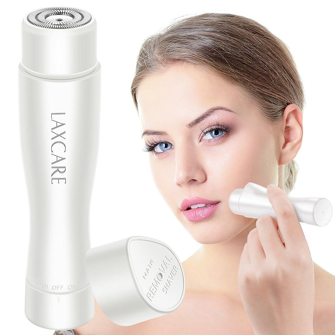 地球寸前費用LAXCARE 顔の脱毛 女性用 無痛無傷 防水 内蔵LEDライト付き/Facial Hair Removal for Women, Painless Flawless Hair Remover Waterproof with Built-in LED Light (並行輸入品)