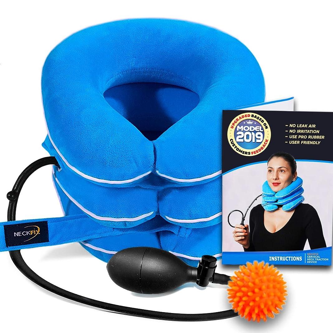 透ける不屈切り下げCervical Neck Traction Device by NeckFix for Instant Neck Pain Relief [FDA Approved] - Adjustable Neck Stretcher Collar for Home Traction Spine Alignment [Model 2019] + Bonus (12-17 inch) 141[並行輸入]