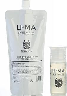U-MA ウーマシャンプープレミアム 詰め替え 700ml (約5ヶ月分) 【医薬部外品】& シャンプー ミニボトル 30ml