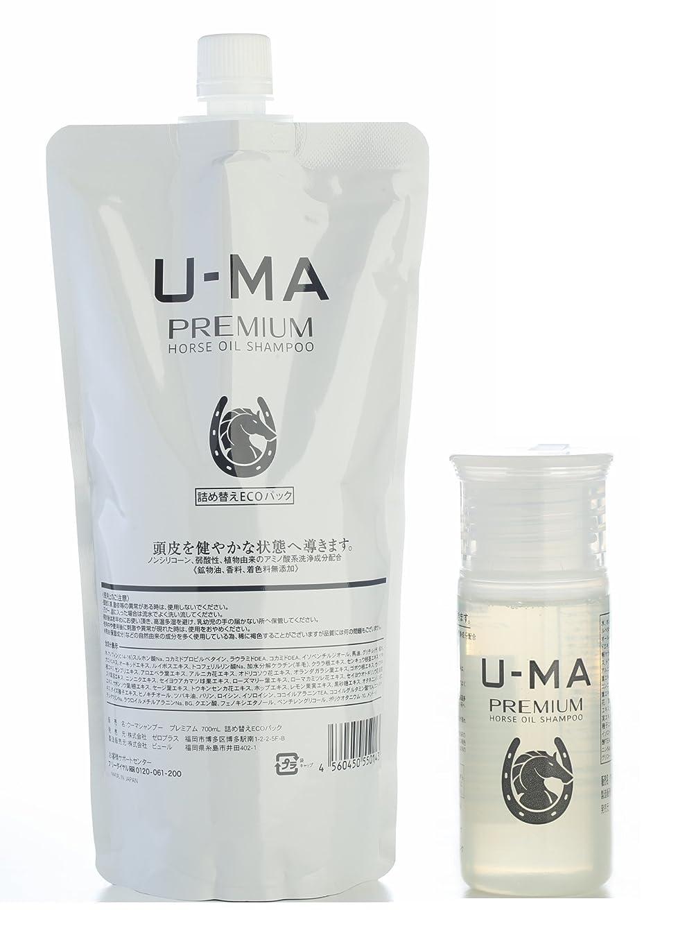 最高経験的発表U-MA ウーマシャンプープレミアム 詰め替え 700ml (約5ヶ月分) & シャンプー ミニボトル 30ml