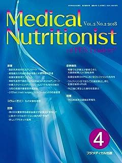 Medical Nutritionist of PEN Leaders Vol.2 No.2