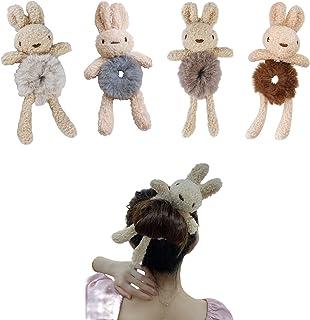 Hair Scrunchies Velvet Elastic Hair Bands, Women Fashion Plush Hair Tie Cute Bear Tie Hair Head Rope Ponytail Holster, Ela...