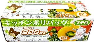 オルディ キッチンポリ袋 マチ付 半透明 M 横19+マチ6×縦35cm 厚さ0.01mm 箱入り 食品保存袋 CB-BM-200 200枚入
