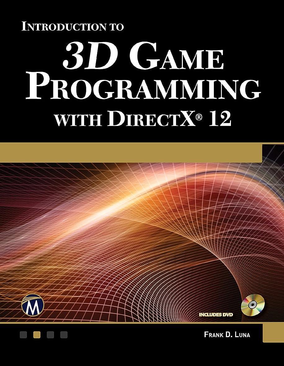 かどうかから祭りIntroduction To 3D Game Programming With Direct X 12 (English Edition)