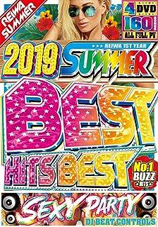 洋楽DVD 夏ベスト 4枚組 フルPV 160曲 お腹いっぱい2019年サマーベストヒット 2019 Summer Best Hits Best - DJ Beat Controls 4DVD 国内盤