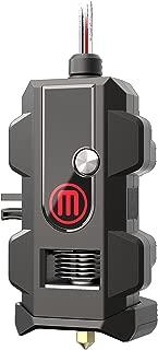 MakerBot Smart Extruder+ (for Replicator & Mini) MP07325