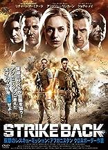Movie - Humans Versus Zombies [Japan DVD] ADX-1035S
