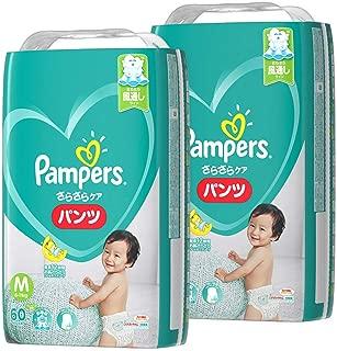 【パンツ Mサイズ】パンパース オムツさらさらケア (6~11kg)120枚(60枚×2パック) [まとめ買い]