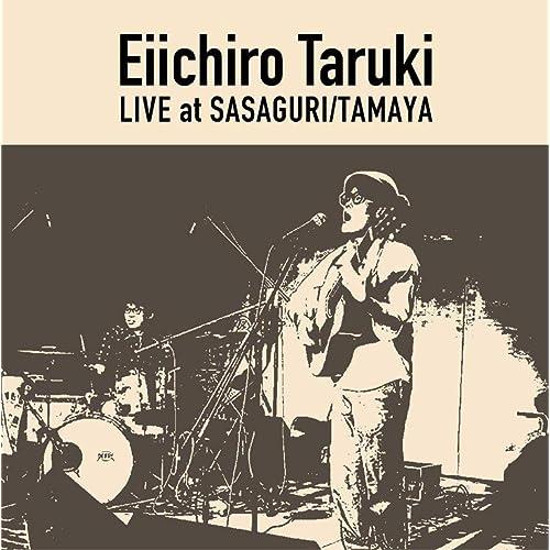 樽木栄一郎 LIVE at SASAGURI/TAMAYA