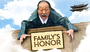 family's honor episode 1