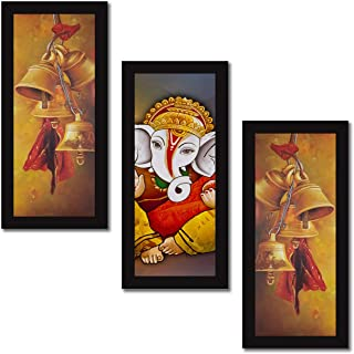Paper Plane Design Set of 3 Wall Painting with Frames Ganesha Painting Wall Art Hanging Design-22