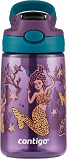 Kids Water Bottle with Redesigned AUTOSPOUT Straw, 14 oz., Eggplant & Mermaid