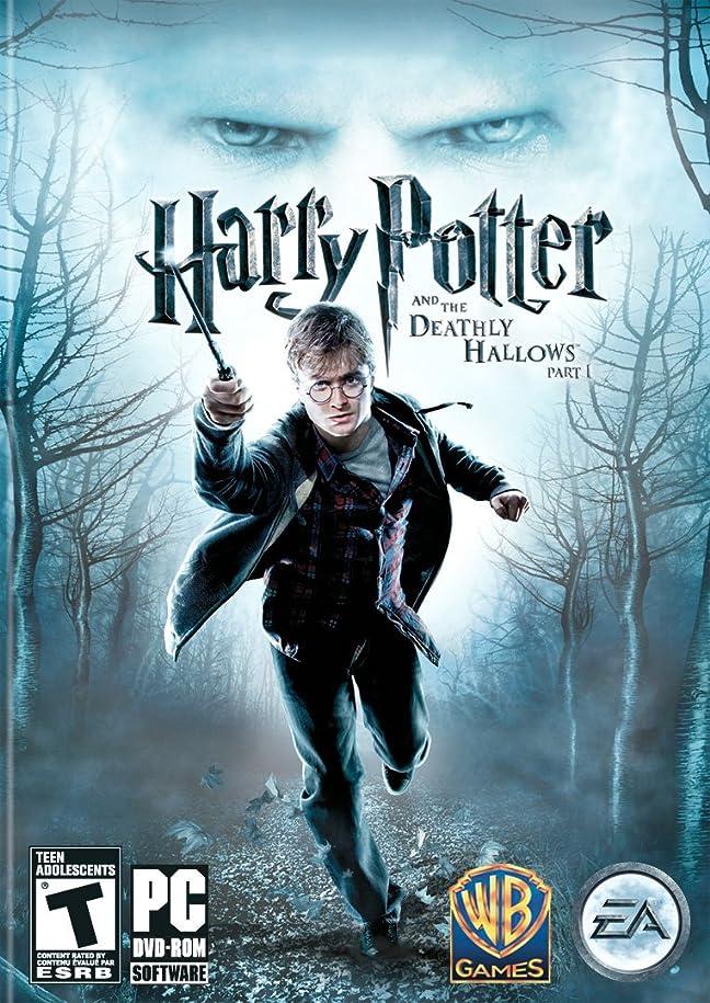ミルク勝つハリウッドHarry Potter and the Deathly Hallows Part 1 (輸入版)