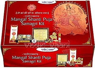 Vedic Vaani God Mangal (Mars) Mangala Graha Brass Idol|Mangal Dosha Nivaran Mantra Yantra Jaap Kit|Mangal Graha (Planet) S...